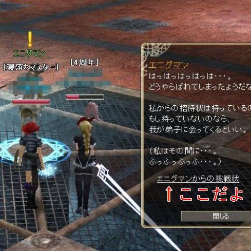 TODOSS_20120614_003605-6-1.jpg