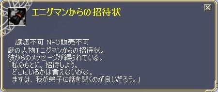 TODOSS_20120614_221007-7.jpg