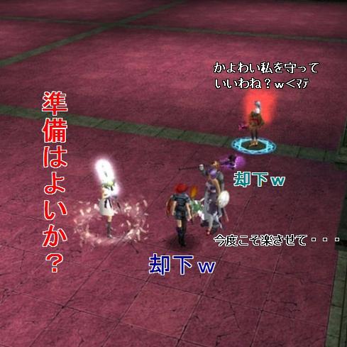 TODOSS_20120618_232208-9-4.jpg