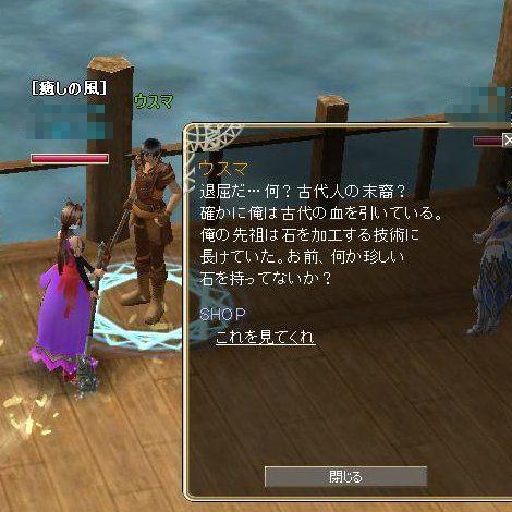 TODOSS_20120627_234137-3.jpg