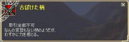 TODOSS_20120628_003903-4.jpg