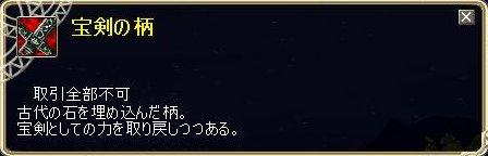 TODOSS_20120628_005453-4.jpg