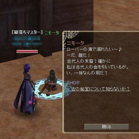 TODOSS_20120630_014447-3.jpg