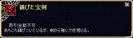 TODOSS_20120630_014733-4.jpg