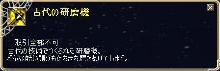 TODOSS_20120630_014749-4.jpg