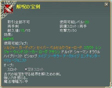 TODOSS_20120630_015259-5.jpg