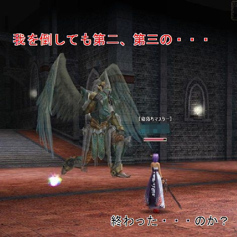 TODOSS_20120630_022127-5-5.jpg