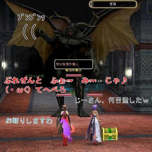 TODOSS_20120630_022208-6-7.jpg