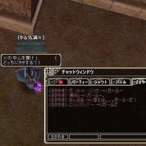 TODOSS_20120707_231652-10-4.jpg