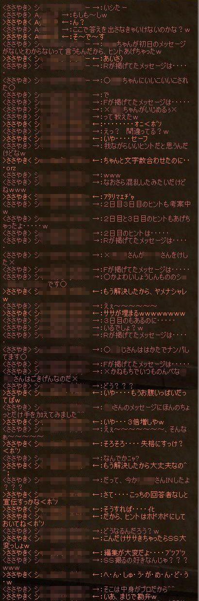 TODOSS_20120707_233957-10-3.jpg