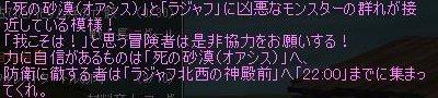 TODOSS_20120715_223733-3.jpg