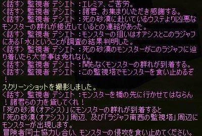 TODOSS_20120715_223736-3.jpg