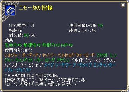 TODOSS_20120726_005043-2.jpg