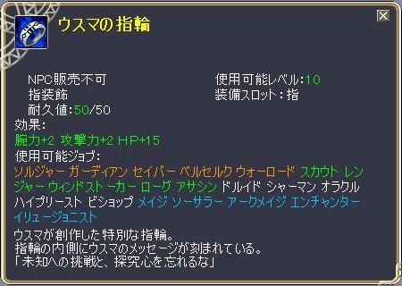 TODOSS_20120726_005047-2.jpg