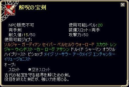 TODOSS_20120726_005804-2.jpg
