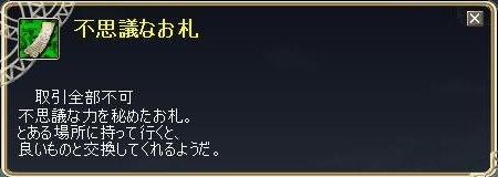 TODOSS_20120820_194301-1.jpg
