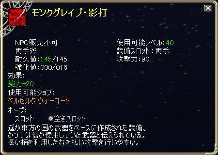 TODOSS_20120822_201528-33.jpg