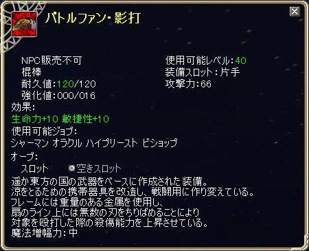 TODOSS_20120822_202746-43.jpg