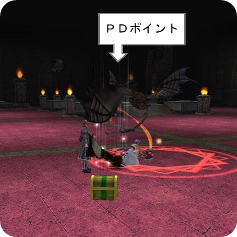 TODOSS_20120906_234914-2.jpg