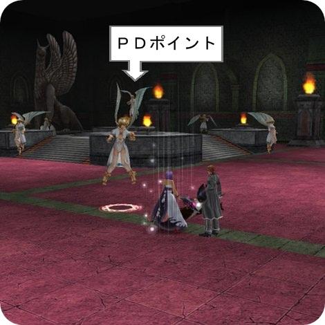 TODOSS_20120907_002940-2.jpg