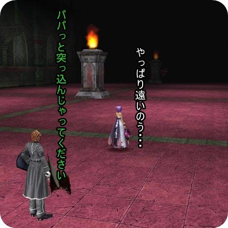 TODOSS_20120907_004537-2.jpg