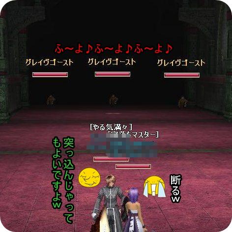 TODOSS_20120907_004752-2.jpg
