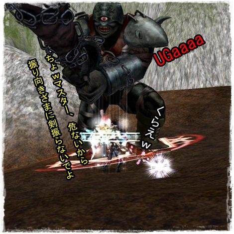 TODOSS_20120915_121155-2-2.jpg