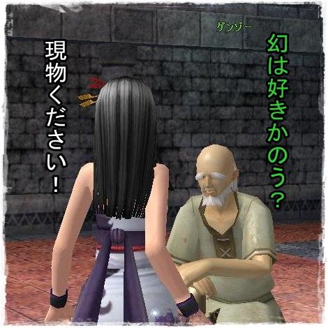 TODOSS_20120926_005936-5-1.jpg