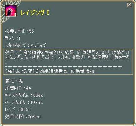 TODOSS_20120928_124941-6.jpg