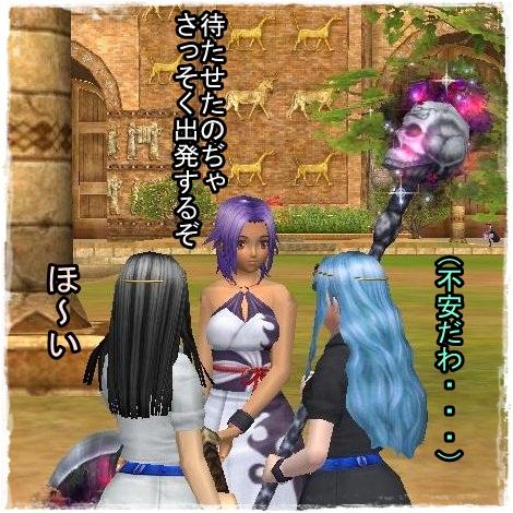 TODOSS_20121013_181548-1-4.jpg