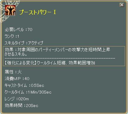 TODOSS_20121028_011937-1.jpg