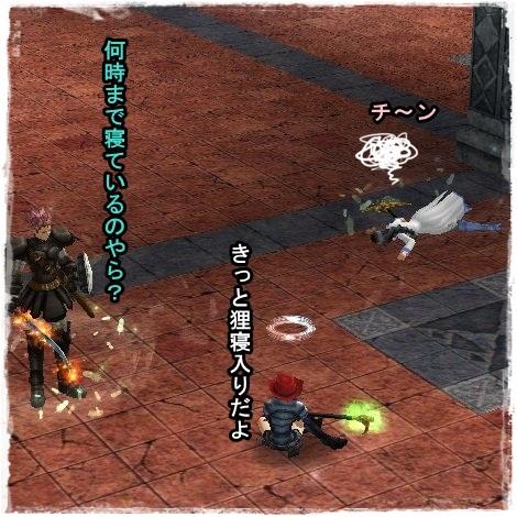 TODOSS_20121028_181148-2-2.jpg