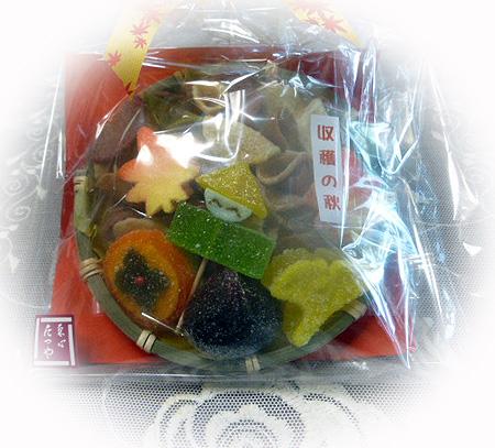 季節の半生菓子