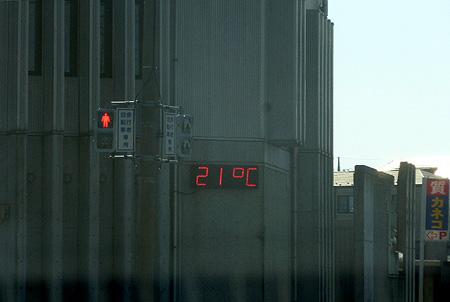 今朝も21℃