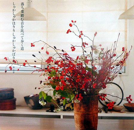 花カレンダ-10月
