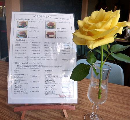 2 Cafe MENU