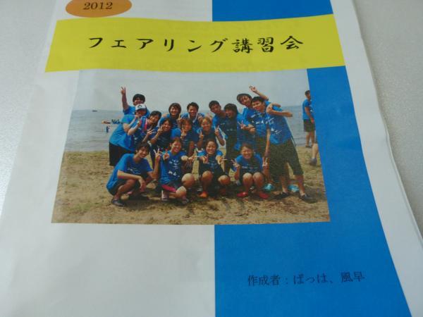 P1010197_convert_20120901125211.jpg