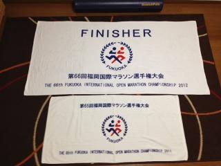 福岡タオル (320x240)