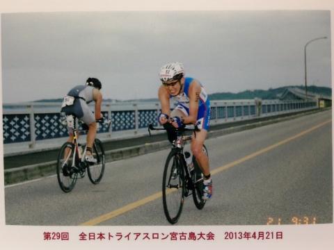 宮古バイク(2013)