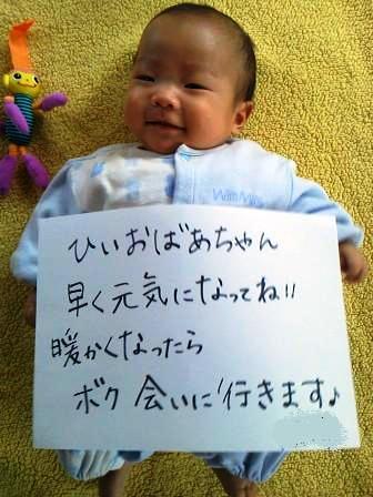 コピー ~ NEC_0639