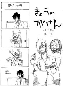 $マンガ 僕たちの映画研究会-3-1