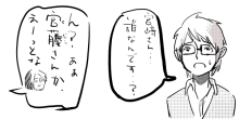 $マンガ 僕たちの映画研究会-3-4