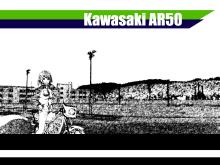 $マンガ 僕たちの映画研究会-AR50完成版