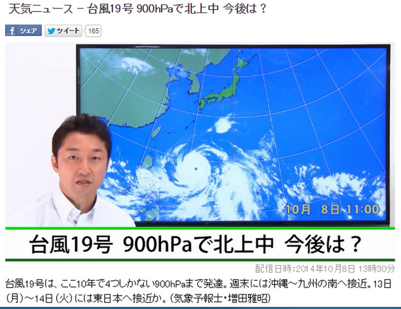 tyfoon19.jpg