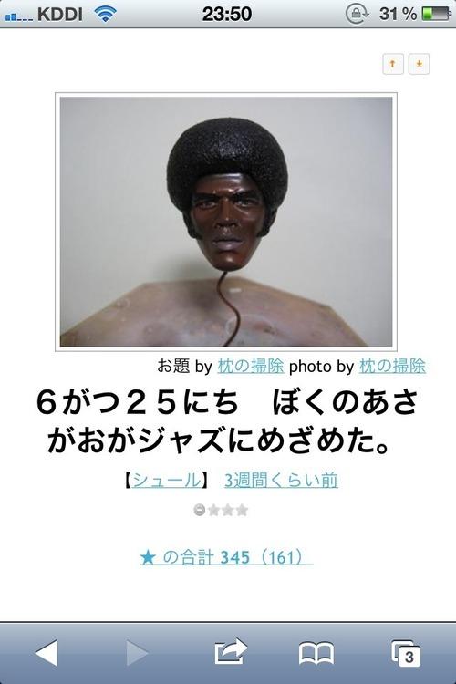 7a4b9e5e-s[1]