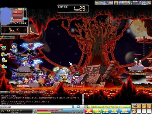 Maple120428_213542_convert_20120503003045.jpg