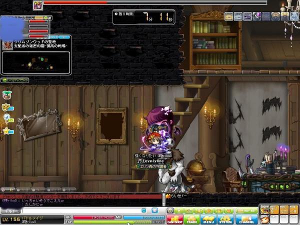 Maple120503_001100_convert_20120503003500.jpg