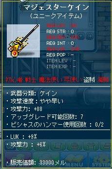 Maple120609_224214.jpg