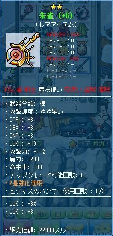 Maple120708_000137.jpg