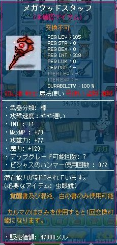 Maple120708_000145.jpg